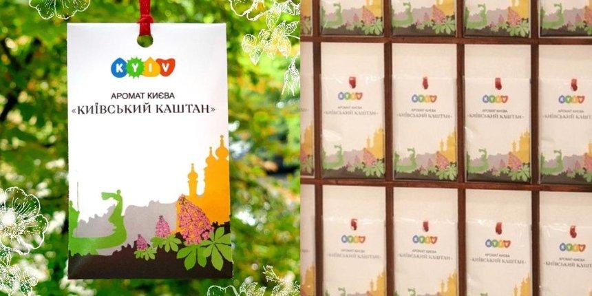 «Аромат Киева» выпустили в продажу: где его можно купить