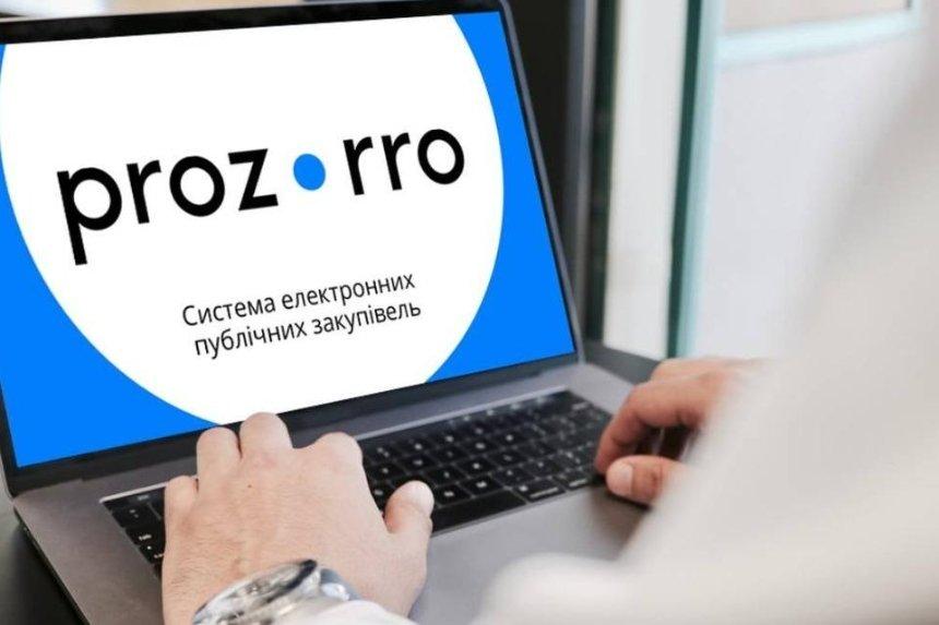 В Украине полноценно запускают первый государственный онлайн-магазин Prozorro Market