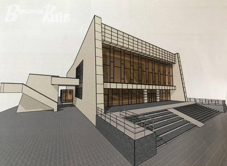 Как будет выглядеть кинотеатр «Краков» после реконструкции