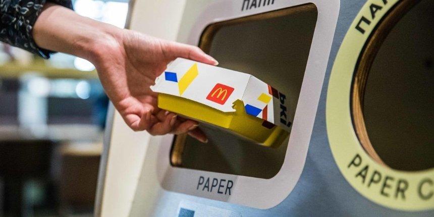 Киевские рестораны McDonald's начали сортировать отходы: что отправляют на переработку