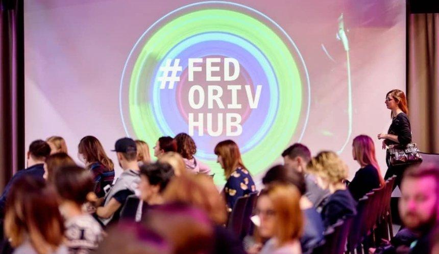 ВКиеве закрылась ивент-площадка Fedoriv Hub