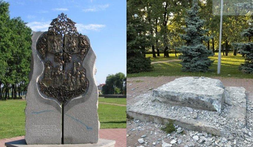 ВКиеве демонтировали памятник вчесть дружбы сМосквой