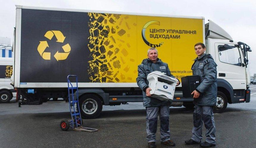 В Киеве снова откроют пункты приема старой техники: адреса и график
