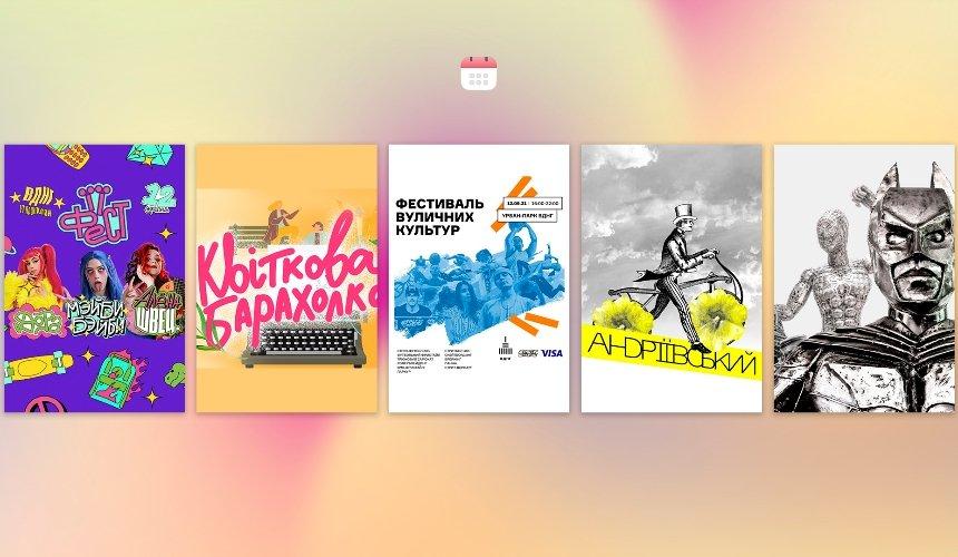 Solomun, Mujuice и квир-вечеринка VESELKA: куда пойти в Киеве 10-12 сентября