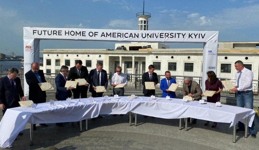 Речной вокзал отдали в аренду новому Американському университету