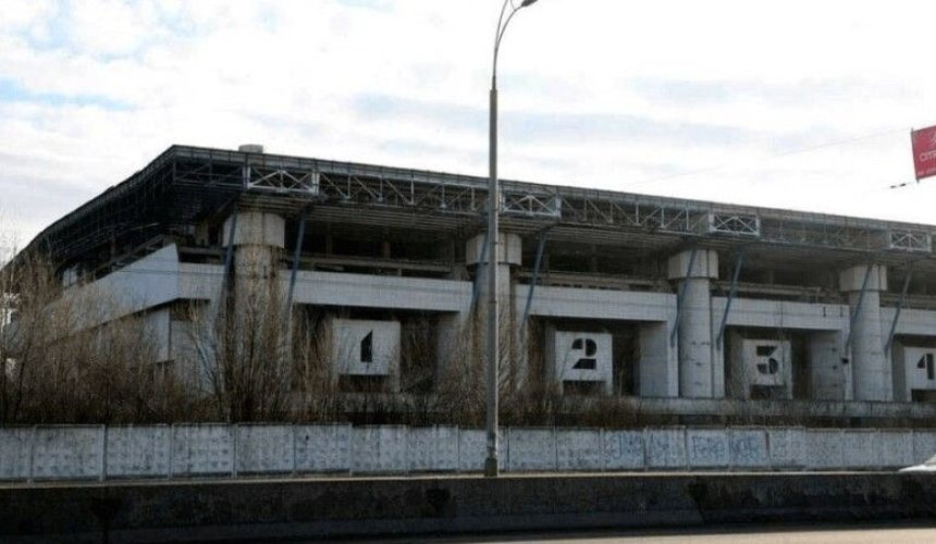 Заброшенный ледовый стадион в Голосеевском районе превратят в спортивный комплекс
