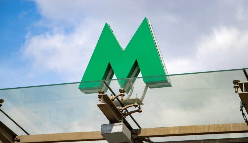 В выходные возможны изменения в работе трех центральных станций метро