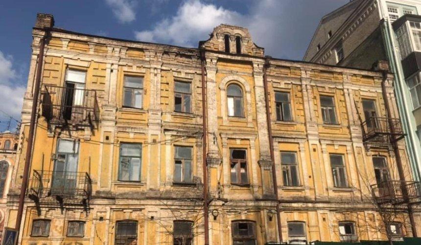 ВКиеве расширяют список зданий, которым нужен охранный статус: как его дополнить
