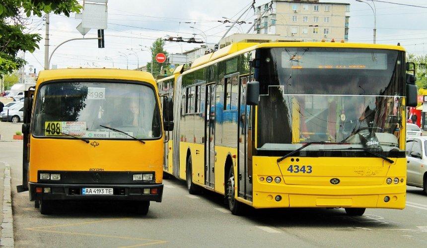 Вобщественном транспорте Киева хотят ввести контроль затемпературой