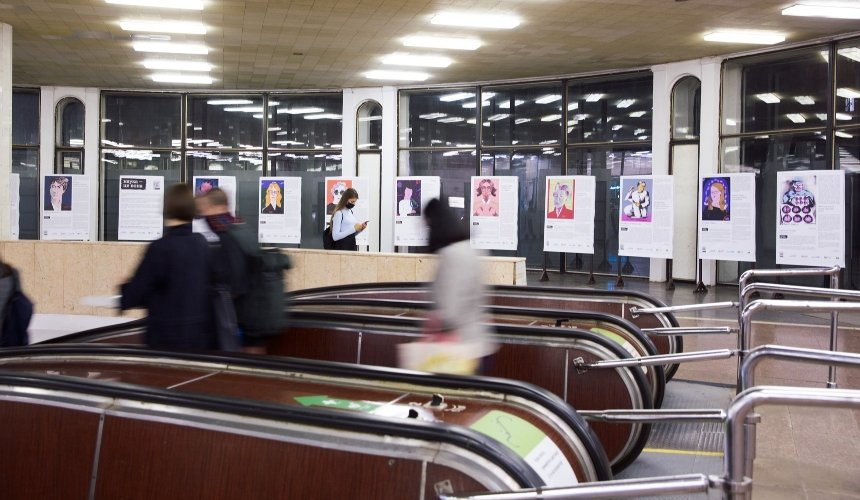 В столичном метро открылась выставка портретов украинских женщин-ученых