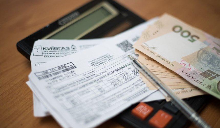 С 1 октября в Украине изменятся тарифы на коммунальные услуги
