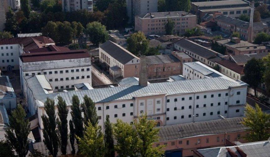 Один из корпусов Лукьяновского СИЗО могут превратить в отель