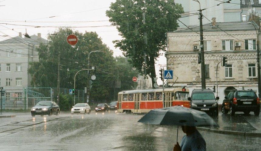 В Киеве закончилось метеорологическое лето: оно длилось четыре месяца
