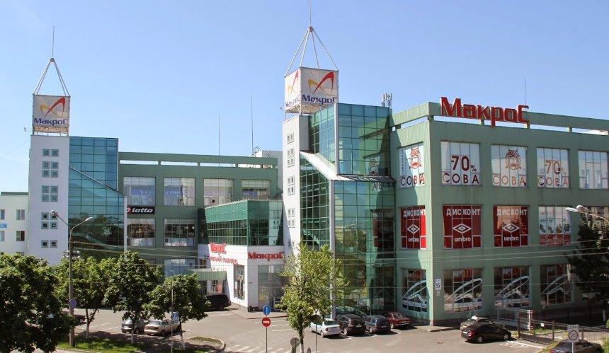 ВКиеве закрылся торговый центр «Макрос»