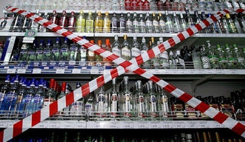 Суд просят отменить ночной запрет продажи алкоголя в Киеве