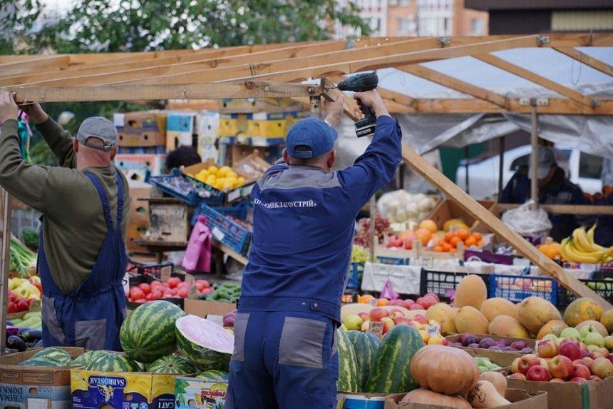 Фото: facebook.com/vladyslav.trubitsyn