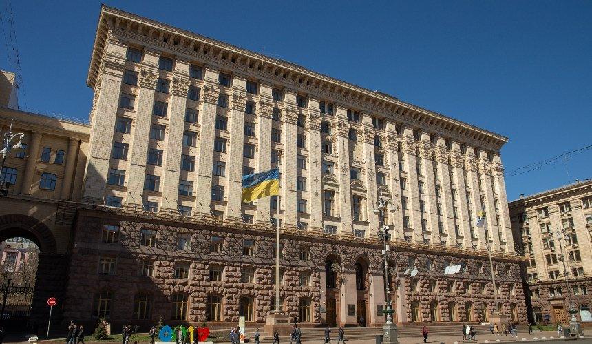 Организаторы «Марша за Киев» устроят рейв под КГГА: главные требования