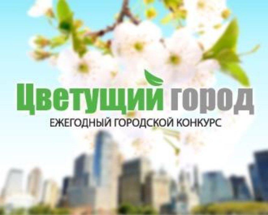 «Наш Киев» наградил лучших из лучших в нашем «Цветущем городе»