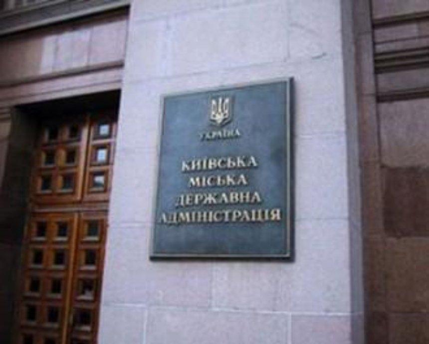 Киевсовет оставил Жуков остров застройщикам