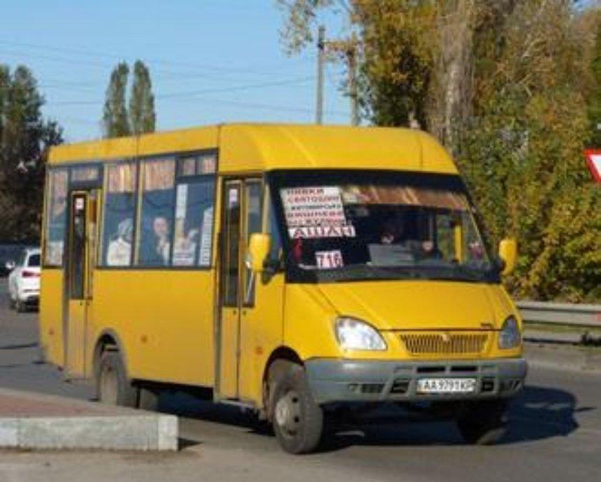 Пригородным маршруткам запретят ездить по Киеву
