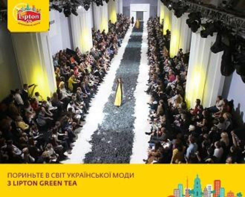 Lipton став партнером головної подіі української моди