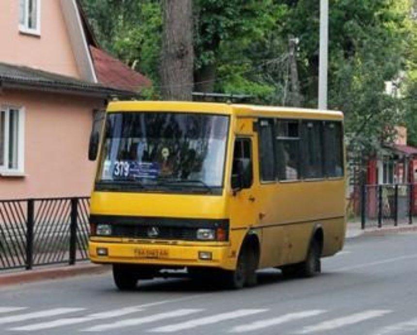 В Киеве хотят выбрать новых перевозчиков для пригородных маршрутов