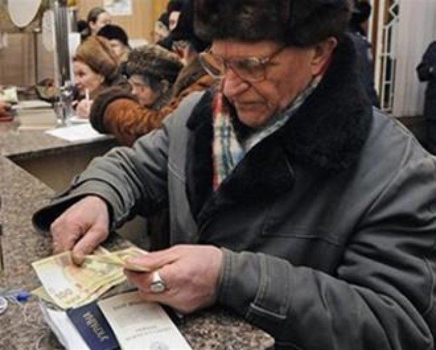 Киевским пенсионерам в октябре заплатят больше, чем в ноябре