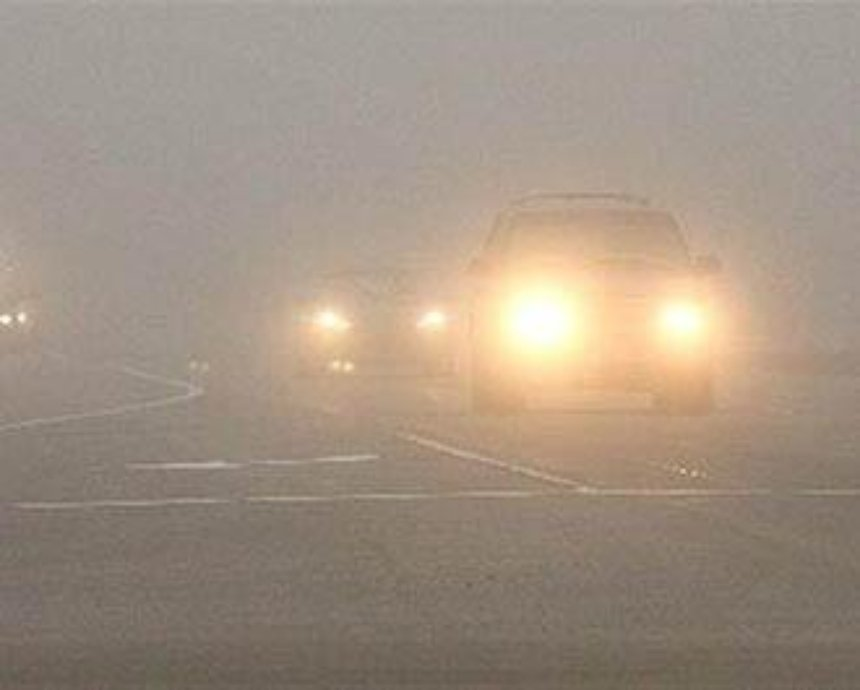 Киев затягивает густым туманом