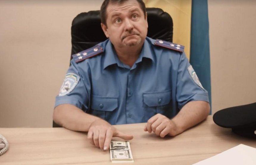 Эффект бумеранга: киевляне сняли видео о влиянии коррупции на нашу жизнь