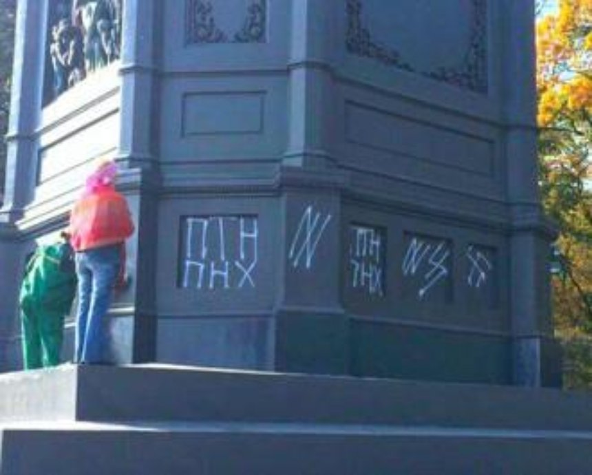 Памятник князю Владимиру снова разрисовали (фото)
