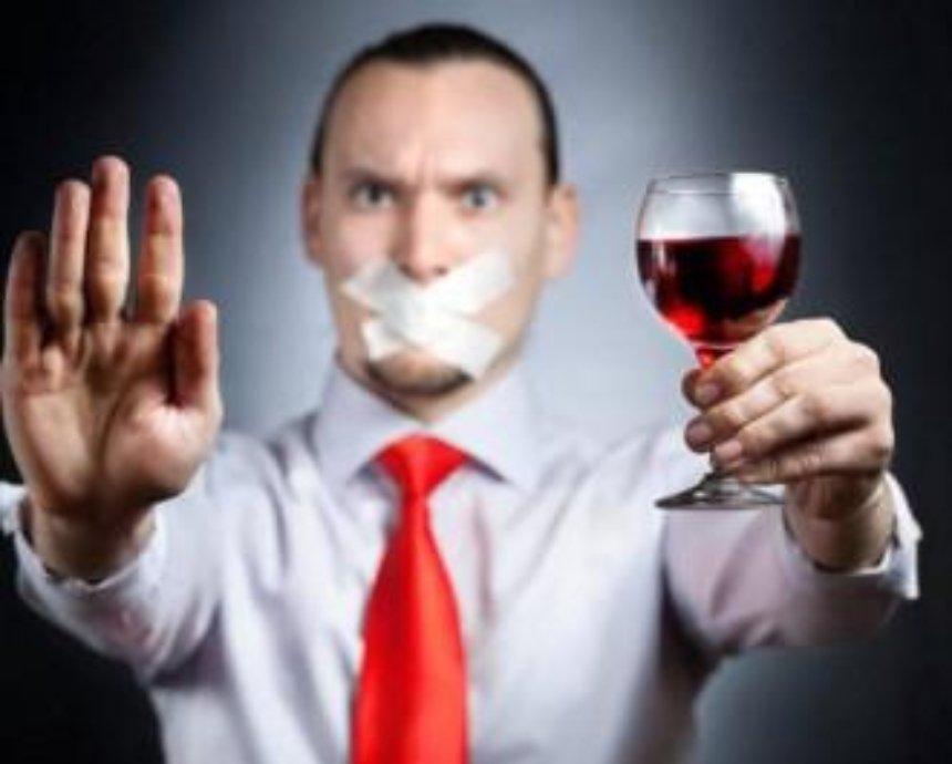 Сухой закон: в Киеве больше нельзя будет купить алкоголь ночью
