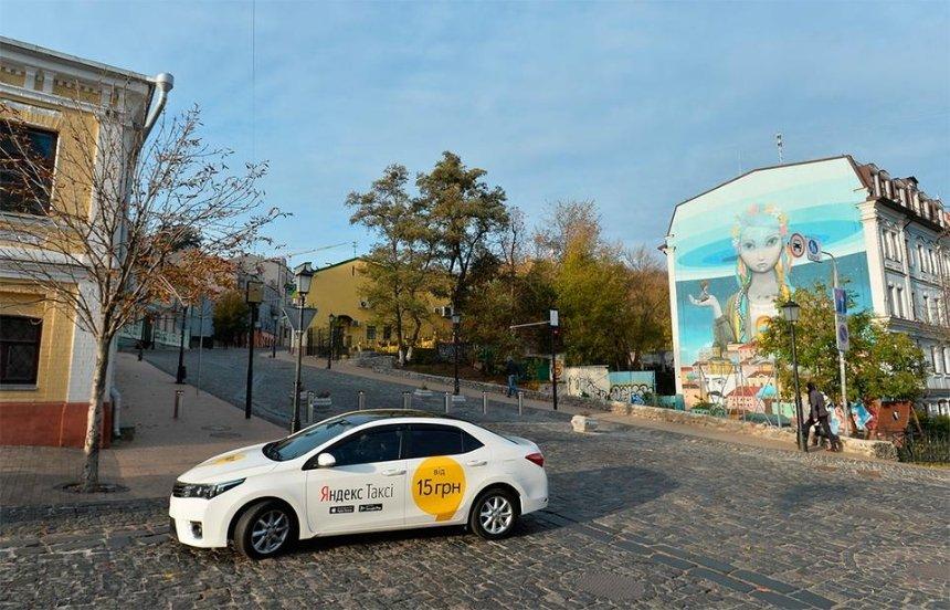Яндекс.Такси: российский поисковик поборется с UBER за киевлян