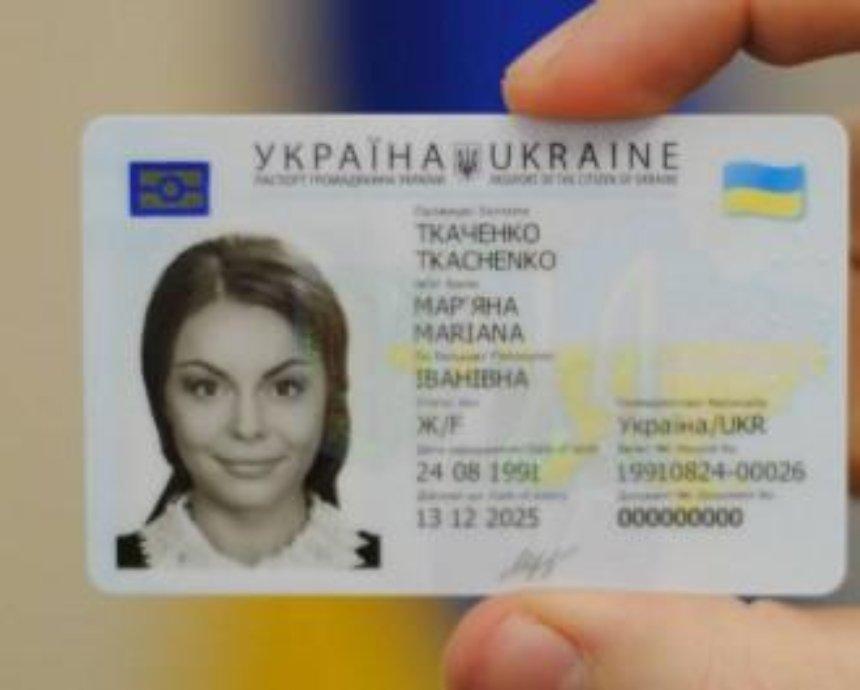 Загранпаспорт и ID-карту теперь можно оформить онлайн