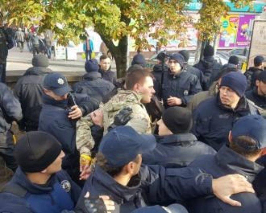 """На акции """"Свободы"""" произошли потасовки с полицией"""