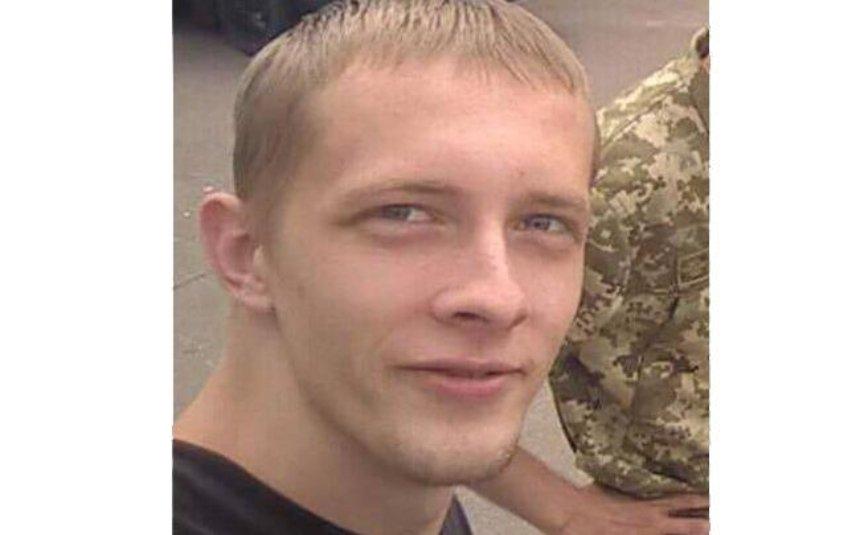 Помогите найти: в Киеве пропал молодой парень
