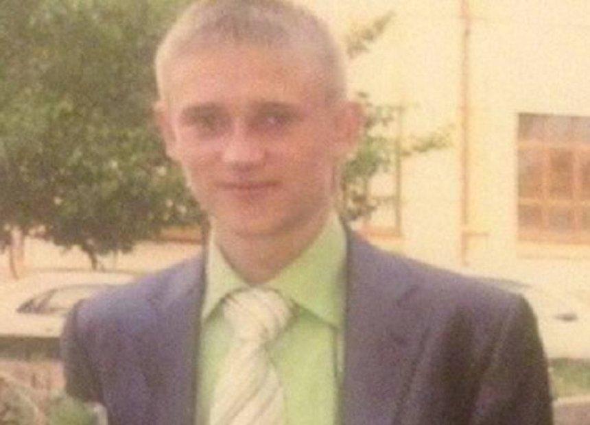 Не доехал до Киева: полиция ищет пропавшего парня