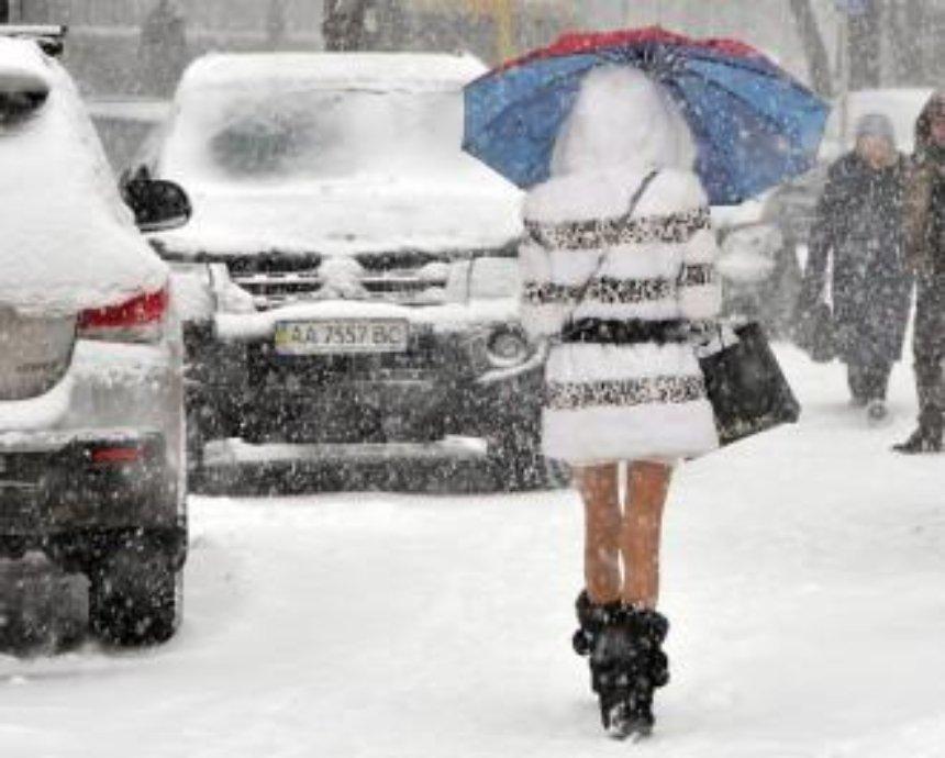 Мокрый снег вместо дождя: в Украине испортится погода