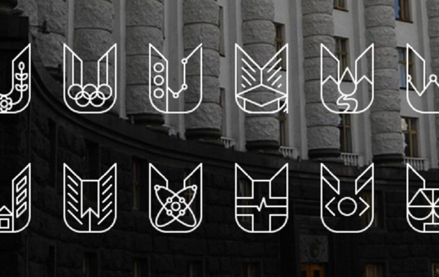 Дизайнер создал уникальный стиль для украинских министерств (фото)