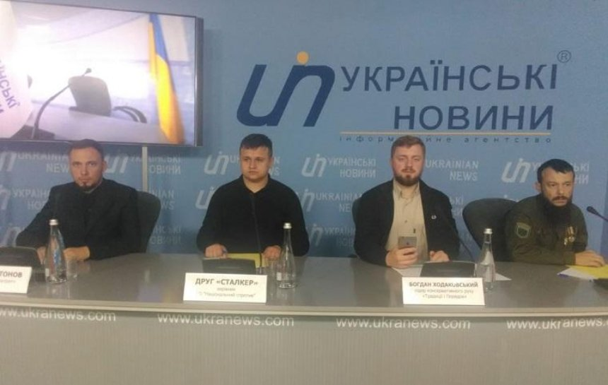 Активисты призывают украинцев бороться против торговли с Россией (фото)