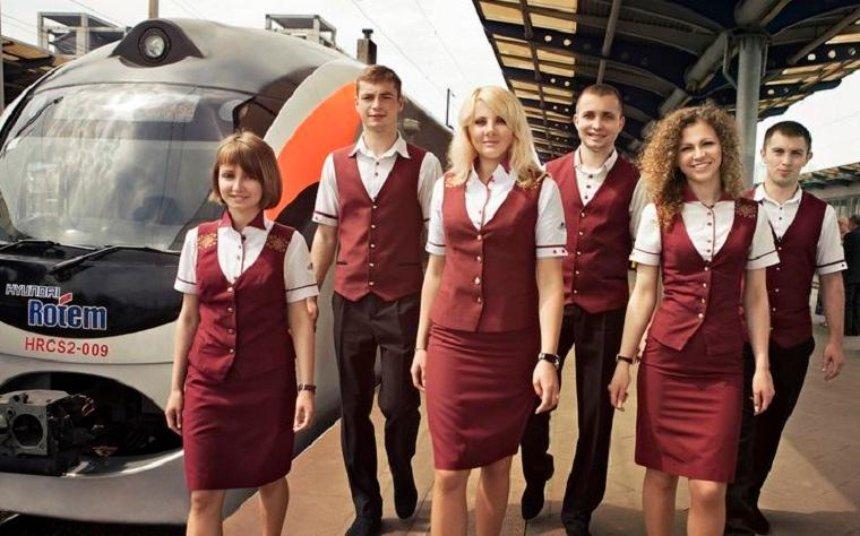 «Укрзализныця» объявила конкурс надолжность стюарда впоездах «Интерсити»
