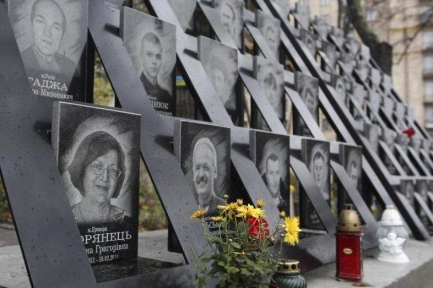 Мемориал памяти Небесной сотни просят переместить ради следственного эксперимента