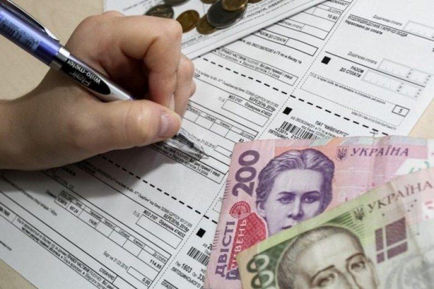 В Украине упростили условия получения субсидий