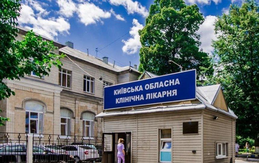 В Шевченковском районе роженица выпрыгнула из окна роддома