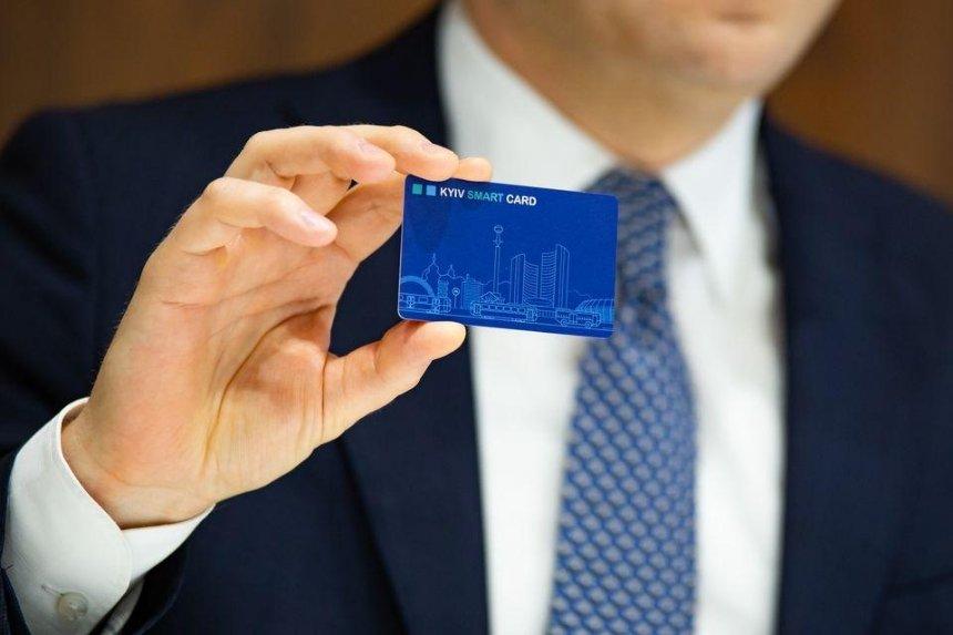 В ГИВЦ опровергли информацию о финансовых нарушениях при запуске электронного билета