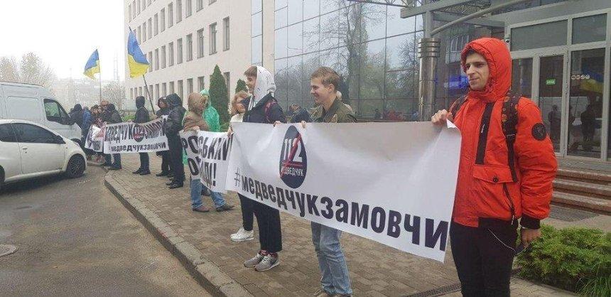 Под офисом «112 Украина» прошла акция «Медведчук, замолчи!» (фото, видео)
