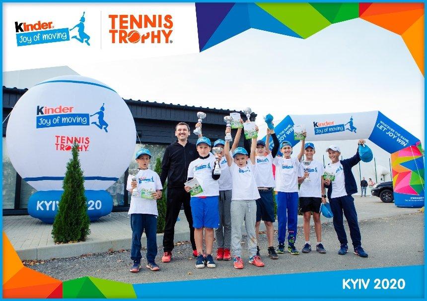 В Киеве состоялся 2-й этап теннисного турнира Kinder Joy of moving Tennis Trophy