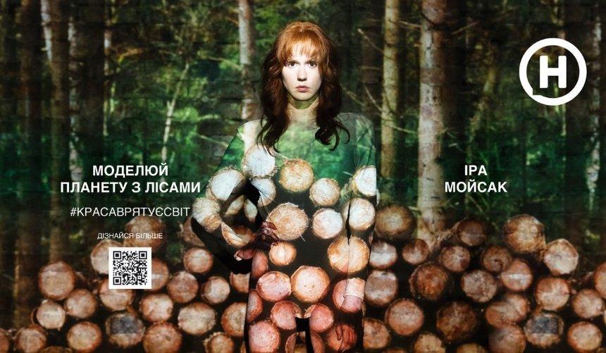 Вкиевском метро появилась социальная реклама сполуобнаженными героинями «Топ-модели по-украински»