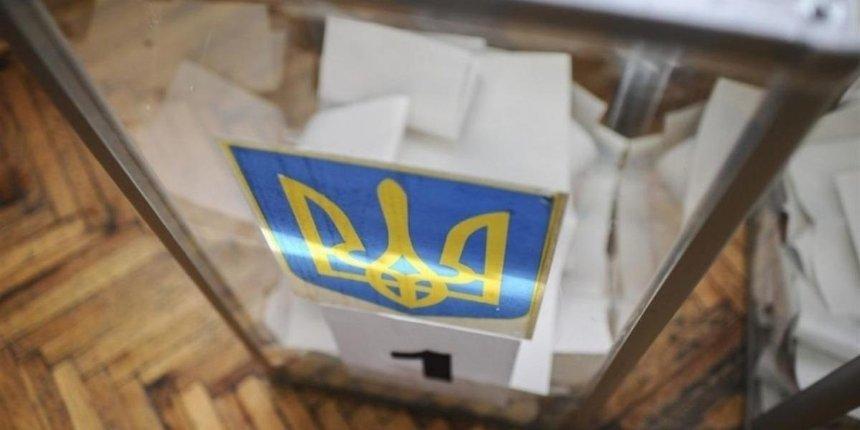 Как будут выглядеть избирательные бюллетени на местных выборах вКиевсовет