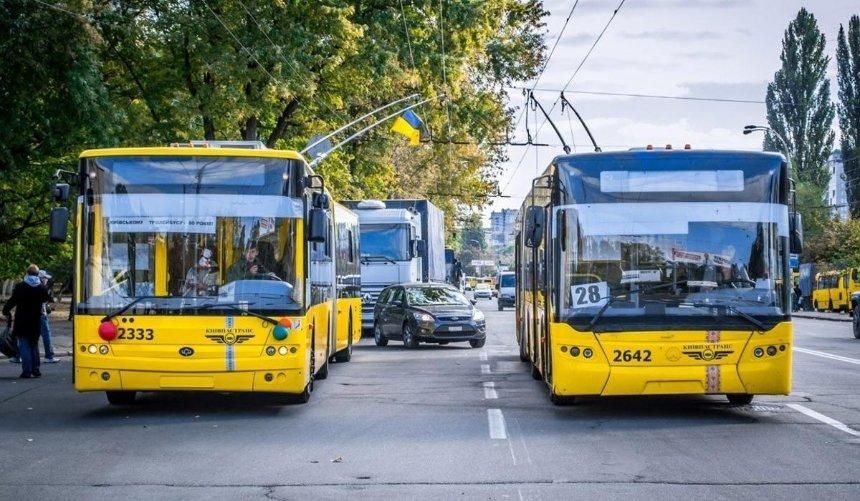 ВКиеве разработали три десятка новых автобусных итроллейбусных маршрутов: схемы