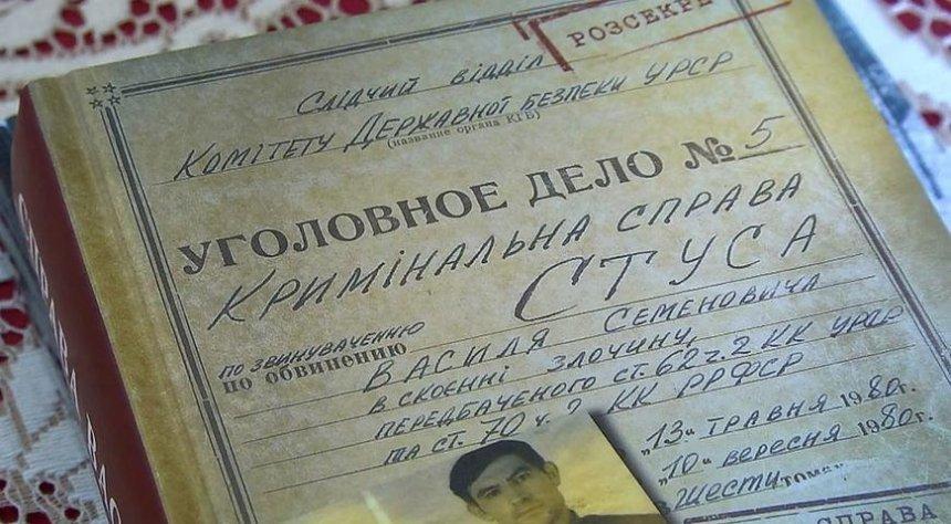 Столичный суд обязал автора книги о Стусе удалить упоминания о Медведчуке